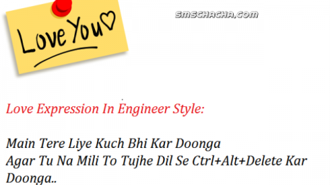 Engineers Day SMS Quotes 15 September 2014 in Hindi, English