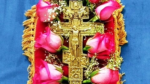 Happy Feast of the Holy Cross HD Images, Greetings, Wallpapers Free Download