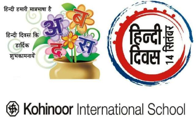 Hindi Day / Hindi Diwas 2014 Facebook Photos, WhatsApp Images, HD Wallpapers, Pictures