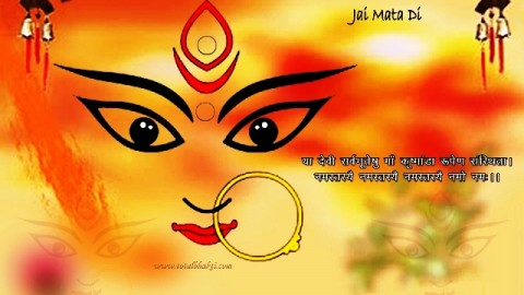 Navratri Ghatasthapana 25th September 2014 Facebook Greetings, WhatsApp HD Images, Wallpapers