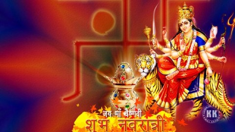 Happy Maha Navami 2014 HD Images, Greetings, Wallpapers Free Download