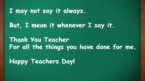 Top 3 Cute Awesome Happy Teacher's Day 2014 Images, Pictures, Photos, Wallpapers