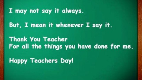 Happy Teacher's Day 2014 SMS, Quotes, Status, Wishes, Messages for WhatsApp in Telugu