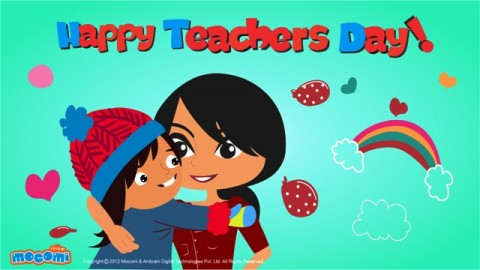 Teacher's Day 2014 SMS, Messages, Quotes, Wordings, Wishes, Status for Line App