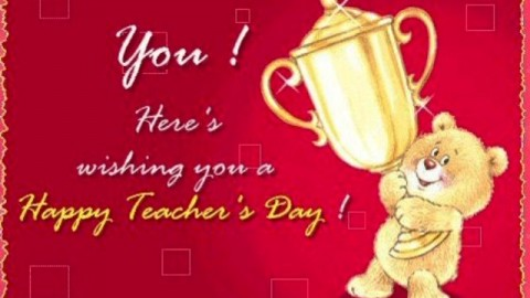Teacher's Day 2014 SMS, Quotes, Facebook Status, WhatsApp Messages, Text Messages in Marathi
