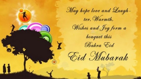 Eid ul Adha / Bakri Id 2014 Facebook Greetings, WhatsApp HD Images, Wallpapers