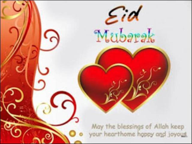2014 Bakra-eid Facebook Photos, WhatsApp Images, HD Wallpapers, Pictures