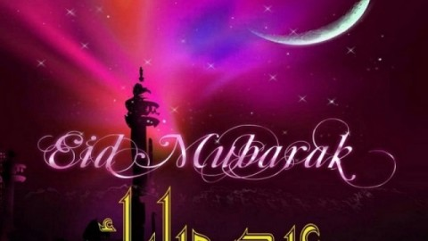 2014 Qurbani HD Images, Wallpapers For Whatsapp, Facebook