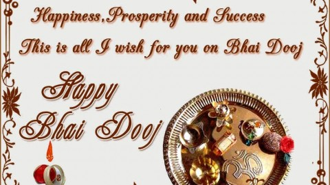 Happy Bhai Duj 2014 HD Images, Greetings, Wallpapers Free Download