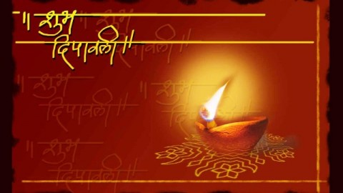 Happy Diwali 23 October 2014 HD Images, Greetings, Wallpapers Free Download