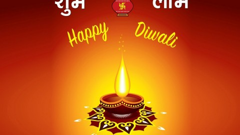 Happy Chhoti Diwali 2014 HD Wallpapers, Images, Wishes For Pinterest, Instagram