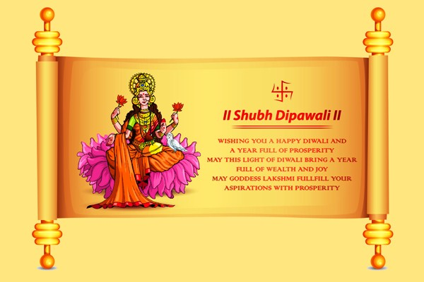 Top 3 Awesome Superb Happy Dhanteras 2014 SMS, Quotes, Messages In Bengali For Facebook And WhatsApp