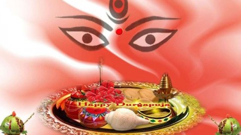 Happy MahaAshtami 2014 HD Wallpapers, Images, Wishes For Pinterest