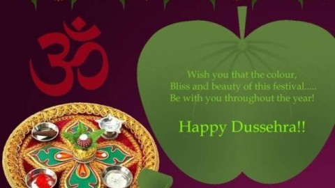 2014 Dassera HD Images, Wallpapers For Whatsapp, Facebook