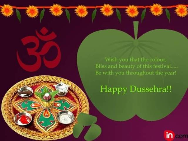Happy MahaAshtami 2014 HD Wallpapers, Images, Wishes For Pinterest, Instagram