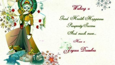 Happy Dussehra 4th October 2014 HD Wallpapers, Images, Wishes For Pinterest