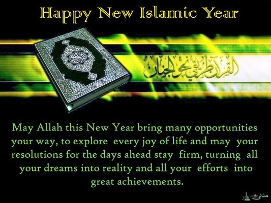 happy islamic new year 2014 sms whatsapp messages facebook status quotes wishes