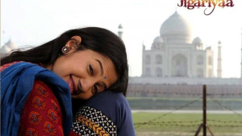 """""""Jigariyaa"""" Movie HD Images, Pictures, Wallpapers Free Download"""