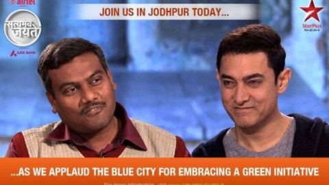 Satyamev Jayate 2014 HD Wallpapers, Images, Pictures For Pinterest
