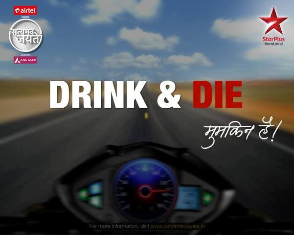 2014 #SatyamevJayate HD Wallpapers, Images, Pictures For Pinterest