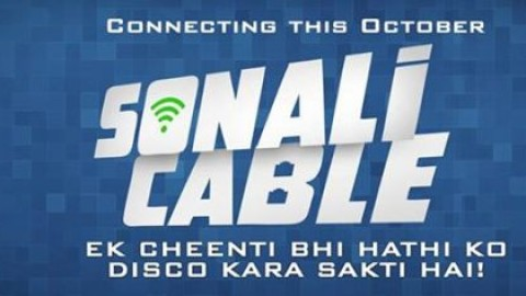 'Sonali Cable' Images, Pictures, Photos, Wallpapers