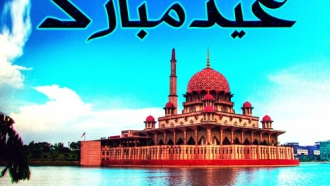 Happy Eid e Qurban 2014 HD Images, Greetings, Wallpapers Free Download