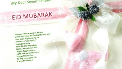 Eid Ul Azha 2014 Facebook Greetings, WhatsApp HD Images, Wallpapers