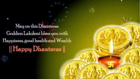 Happy Dhanteras SMS, Messages, Quotes, Wishes, Greetings, Wordings in Hindi 2014