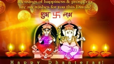 Dhanteras Puja 2014 HD Wallpapers, Images, Wishes For Pinterest, Instagram