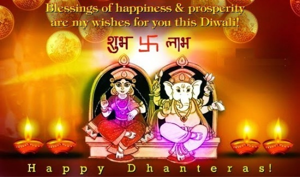 Top 3 Awesome Happy Dhanteras 2014 SMS, Quotes, Messages in English For Facebook And WhatsApp