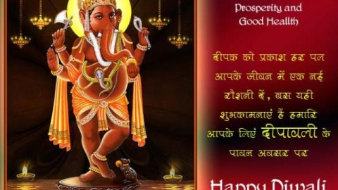Deepawali HD Images, Wallpapers For Whatsapp, Facebook