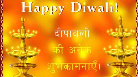 Diwali – Cards, Wishes, Greetings, Images 2014