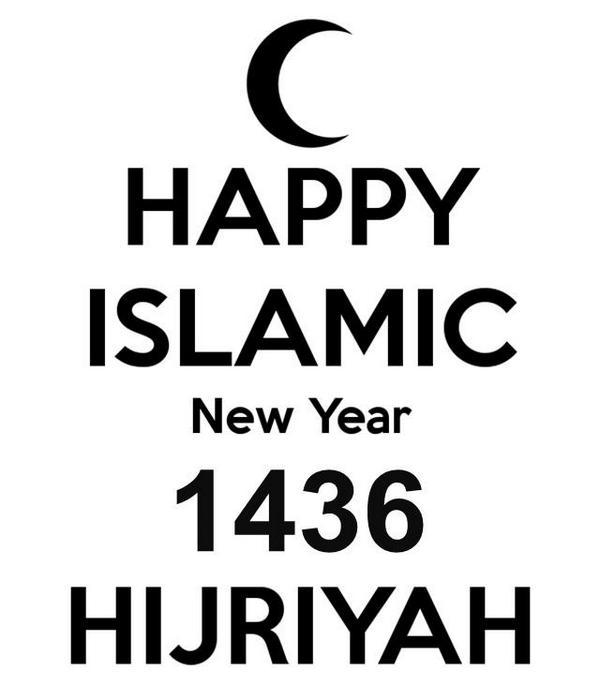 8 'Happy Islamic New Year' Tweets, Status Trending on Twitter