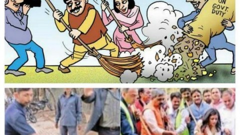 10 Oustanding #CheatingCleanIndia Tweets, Status Trending on Twitter