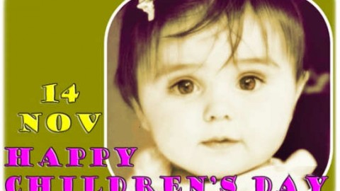 Children's Day | Children Day English Quotes, Slogans, SMS, Messages 14 November 2014 Free Download