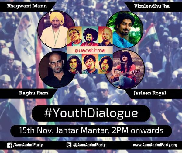 #YouthDialogue