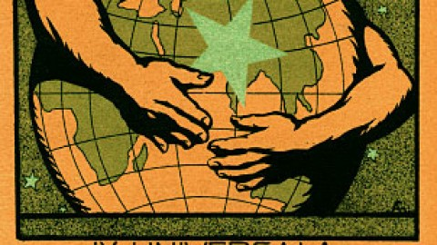 Happy Esperanto Day 2014 Facebook Greetings, WhatsApp Images, Wallpapers