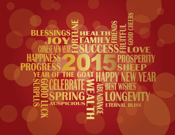 2015 Chinese New Year English Greetings Red Background Illustrat