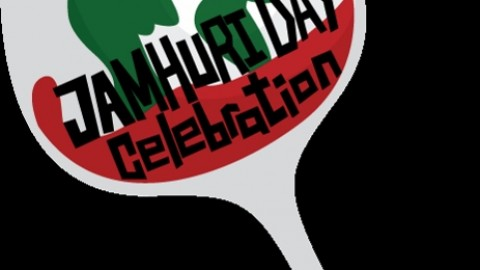Happy Jamhuri Day 2014 WhatsApp Display Pictures, Facebook Photos Free Download