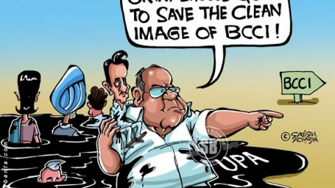 10 Cool Superb BCCI Jokes, Trolls, Funny Images For WhatsApp, Facebook