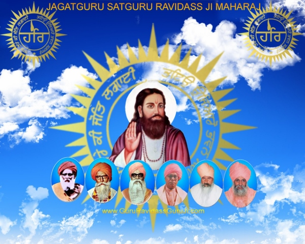 Happy Guru Ravidas Jayanti 2015 HD Images, Wallpapers For WhatsApp, Facebook