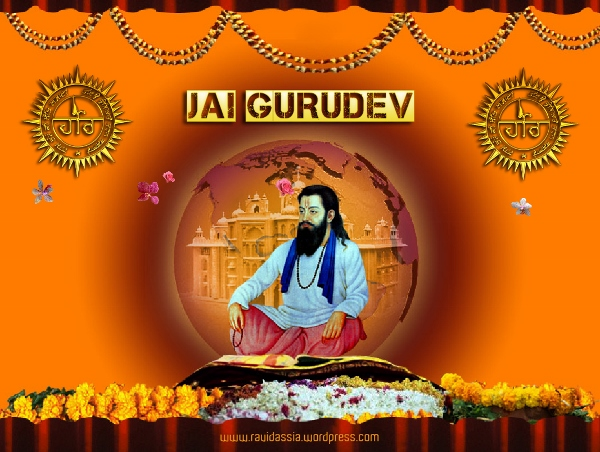 Happy Guru Ravidas Jayanti 2015 HD Images, Wallpapers For Pinterest, Instagram