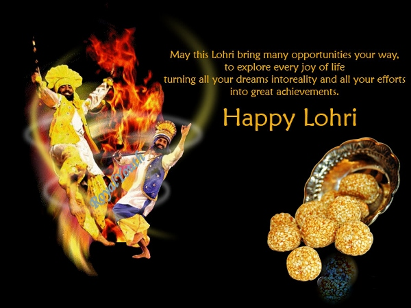 Happy Lohri 2015 SMS, Shayari, Messages, Quotes, Wallpapers For Facebook