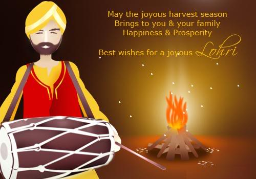 Happy Lohri 2015 Wishes SMS Messages Greetings Images Wallpapers
