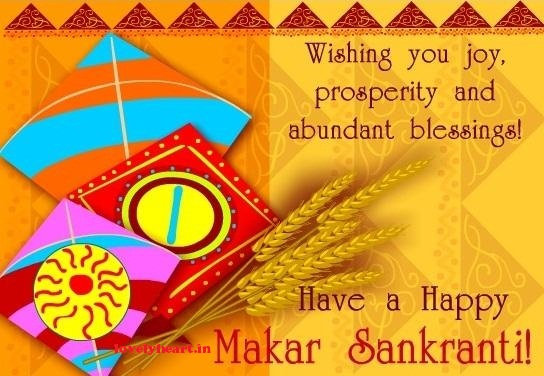 Happy Makar Sankranti 2015 Festival Easy SMS, Wishes, Images For WhatsApp