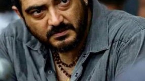 What Everybody Ought to Know About Yennai Arindhaal