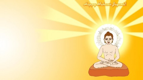 Celebrate Mahavir Jayanti 2015 With Interesting SMS And Wallpapers For Facebook, WhatsApp