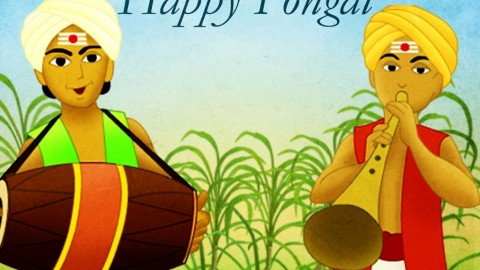 10 Amazing SMS For Pongal 2015 To Share On Facebook, WhatsApp