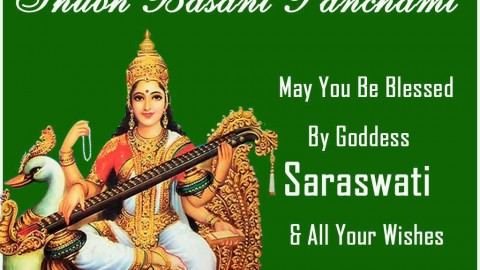 10 Superb SMS For Basant Panchami 2015 To Share On Facebook, WhatsApp