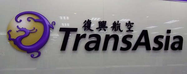 5 Facts That You Ought To Know About 'TransAsia Airways'